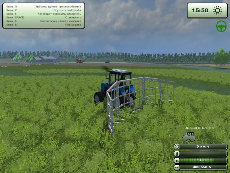 Скачать мод волокуша для farming simulator 2018