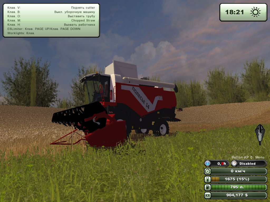 Комбайны Для Farming Simulator 2013 Русские