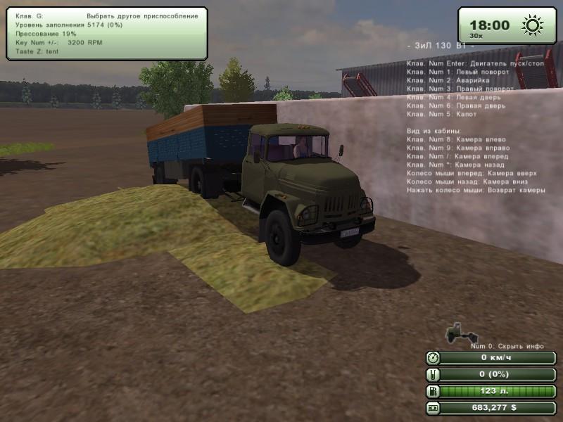 Фарминг симулятор 13