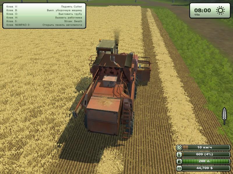 Мод дон 1500 а для farming simulator 2013