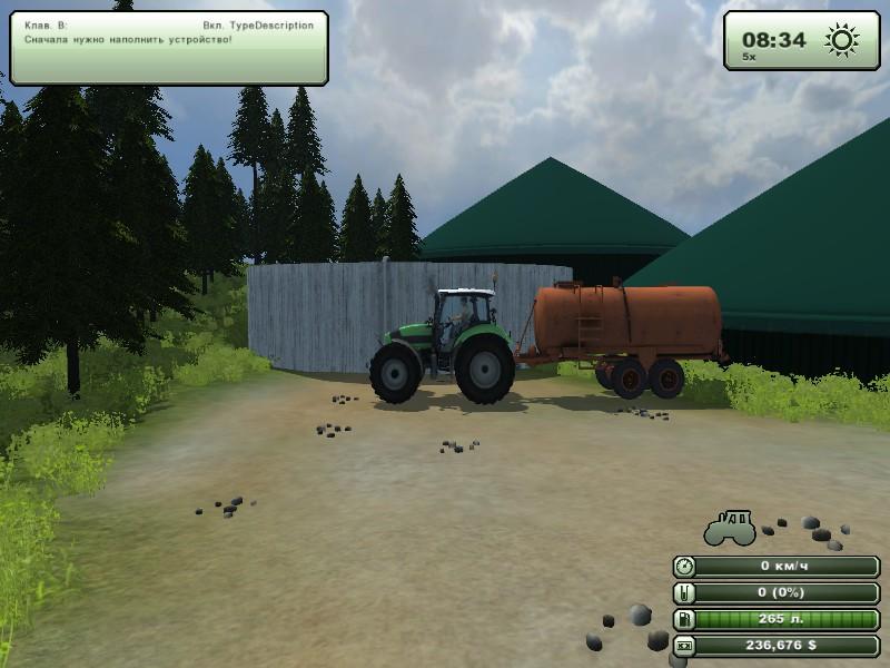 Мод бочка mzht 10 для farming simulator 2013