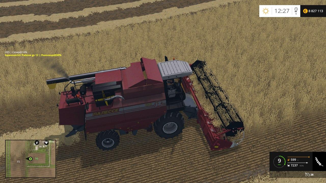 Скачать мод полесье для farming simulator 2018